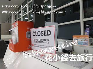 濟州機場櫃台營業時間