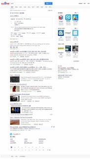 result_2015/