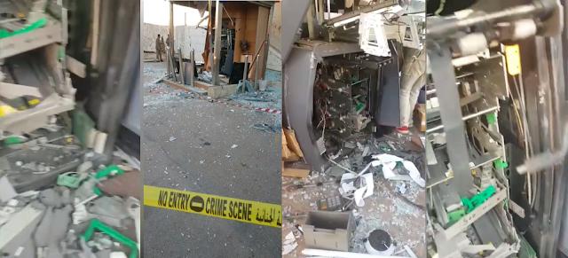 تفجير صراف باستخدام الغاز وسرقة مبلغ مالي كبير بالسلي