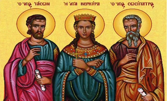Άγιος Ιάσονας και Άγιος Σωσίπατρος. Οι Απόστολοι