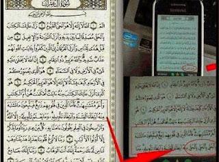 Jika Ada Kesalahan Al-Quran? Laporkan Ke Kemenang