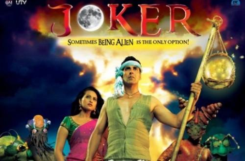 Indian movie joker free download - Vieshow cinema ximen