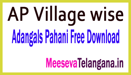 AP Village wise Adangals Pahani Free Download