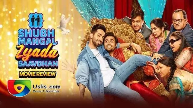 Shubh Mangal Zyada Saavdhan movie review - Ayushmann Khurrana - uslis