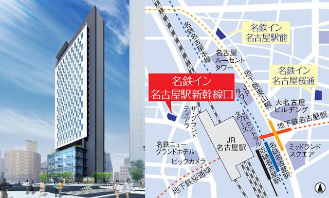名鉄INN-名古屋駅新幹線口 Meitetsu Inn Nagoyaeki Suinkansenguchi