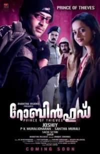 Robin Hood (2009) Hindi Dubbed Tamil Malayalam Movie 480p
