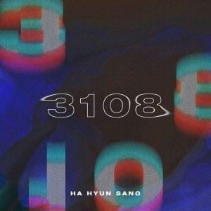 HA HYUNSANG (하현상) 3108