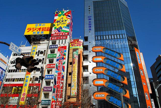 Akihabara SEGA Building