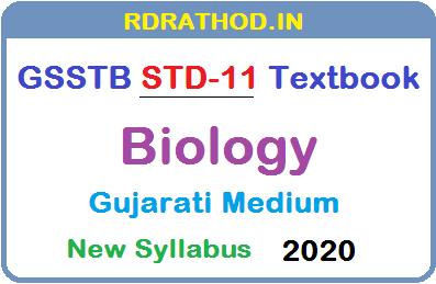 GSSTB Textbook STD 11 Biology