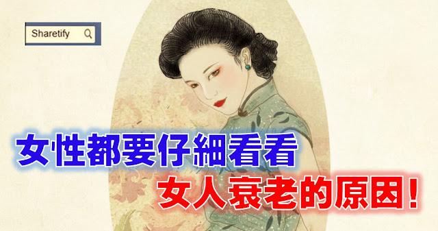 http://www.sharetify.com/2015/12/blog-post_12.html