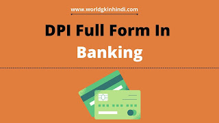 DPI Full Form In Banking