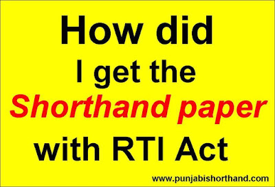 How did I get the shorthand paper with RTI Act