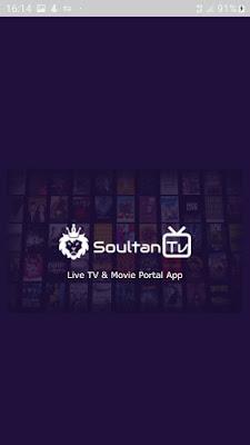 تطبيق رهيب جدا سوف تندهش بمزياه SouLTAN tv لمشاهدة جميع الباقات الرياضية و العالمية بدون إنقطاع