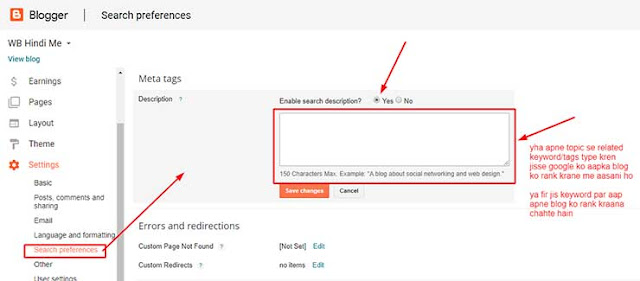 best-seo-setting-in-blogger-in-hindi-by-wbhindime
