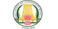 Madras high court admit card for typist: download mhc skills test admit card 2020,