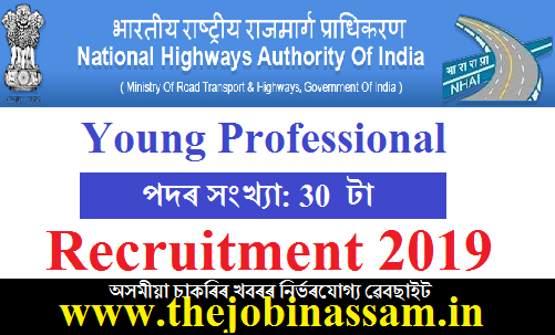 NHAI Recruitment 2019- Young Professional