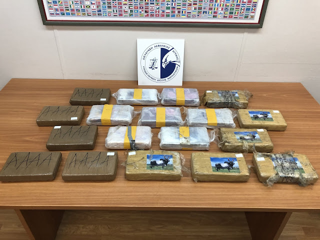 Κατασχέθηκαν πάνω από 20 κιλά κοκαΐνης (βίντεο από τον εντοπισμό και την καταστροφή των ναρκωτικών)