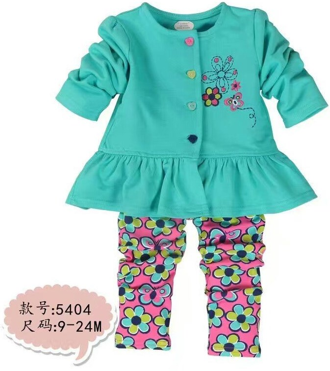 Turquoise Butterfly And Flower 2 Pieces Set (9M~24M)