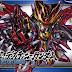 SD SANGOKU SOKETSUDEN Sima Yi Destiny Gundam - Release Info
