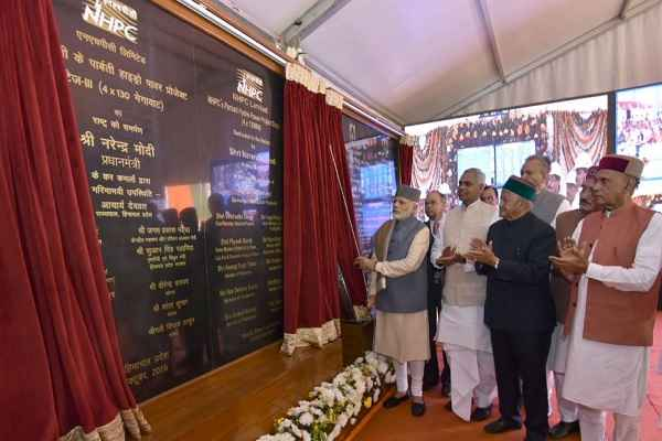 pm-modi-inaugurated-three-hydropower-projects-in-Himachal-pradesh
