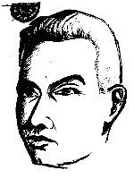 Auto-retrato de Audífax de Amorim.
