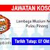 Job Vacancy at Lembaga Muzium Negeri Pulau Pinang