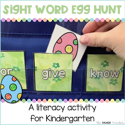 sight-word-egg-hunt