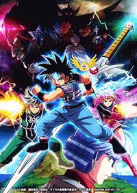 تقرير انمي Dragon Quest: Dai no Daibouken (2020)