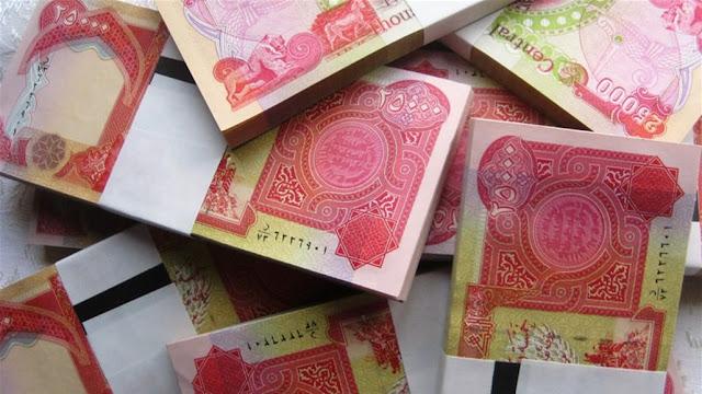المالية النيابية : خطتان لتأمين رواتب الموظفين