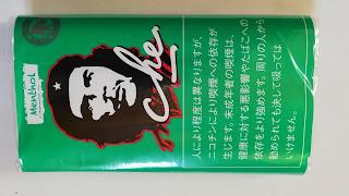 チェ・メンソール(緑)