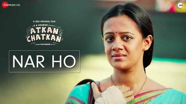 नर हो Nar Ho Lyrics In Hindi - Atkan Chatkan