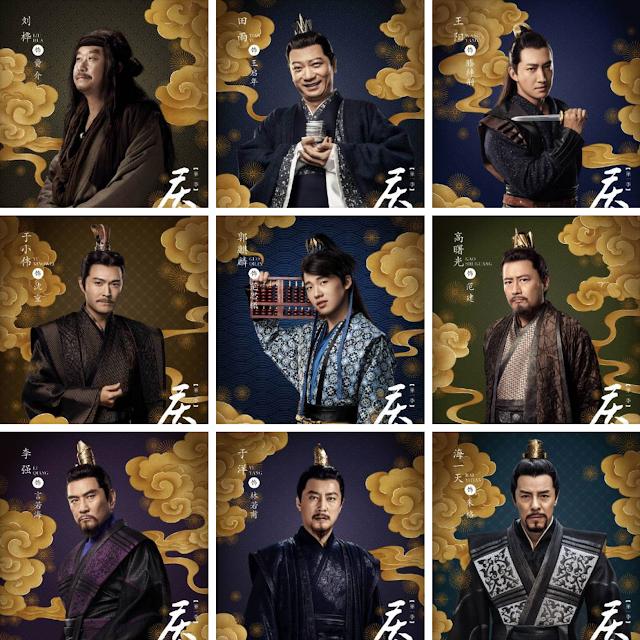 qing yu nian character posters