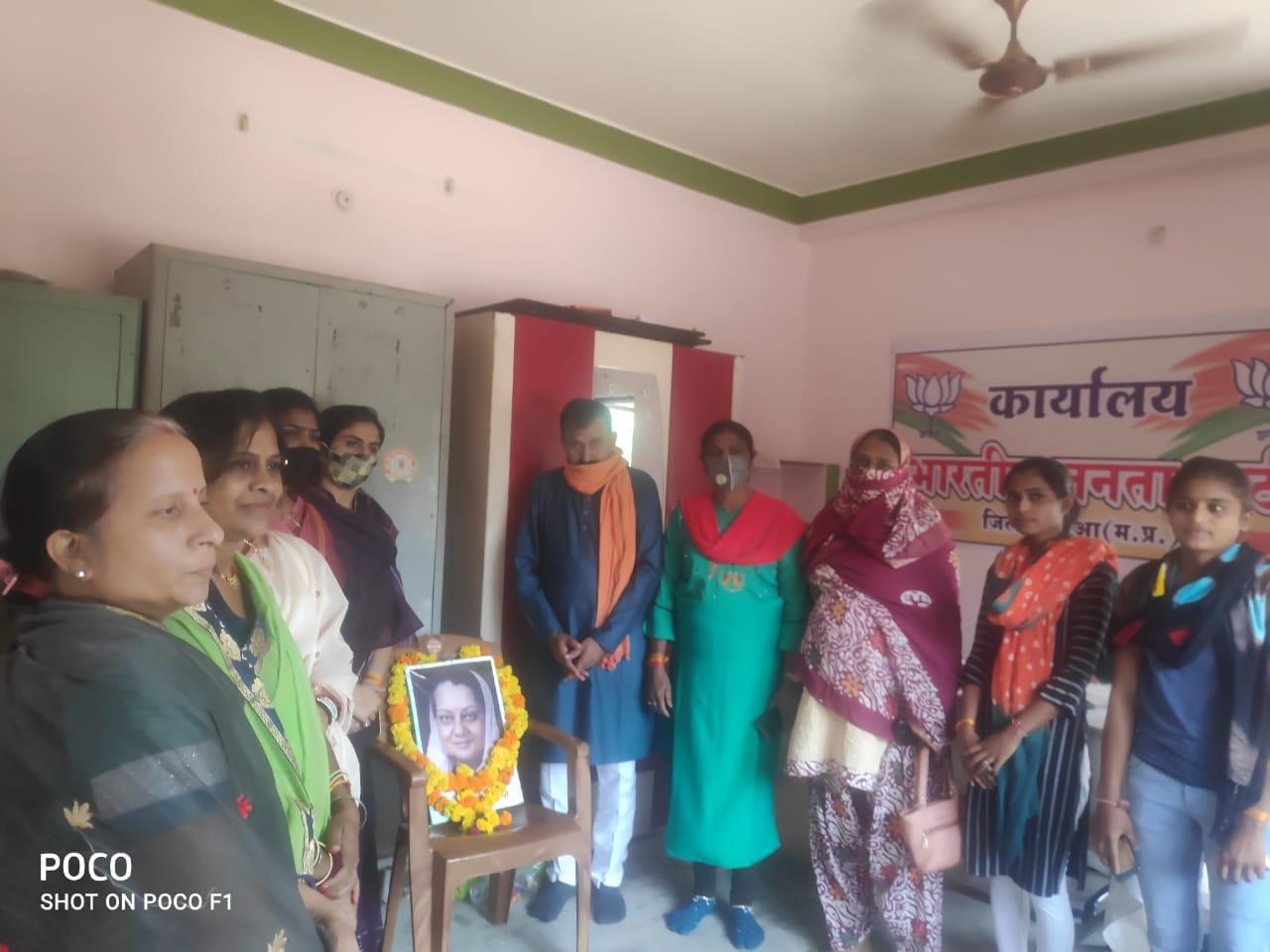 Jhabua News-  राजमाता सिंधिया जन्म शताब्दी वर्ष- भाजपा महिला मोर्चा की वर्चुअल बैठक आयोजित