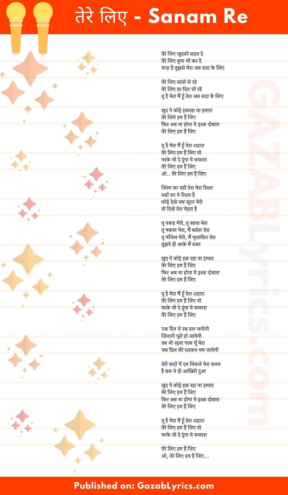 Tere Liye song lyrics image