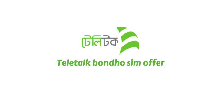 How to activate teletalk sim and get bornomala sim