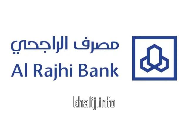 Alrajhi kuwait logo