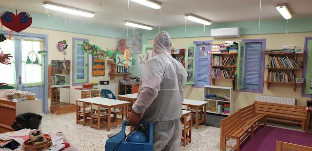 Ολοκληρώθηκαν οι αντιμικροβιακές απολυμάνσεις στα σχολεία του Δήμου Επιδαύρου