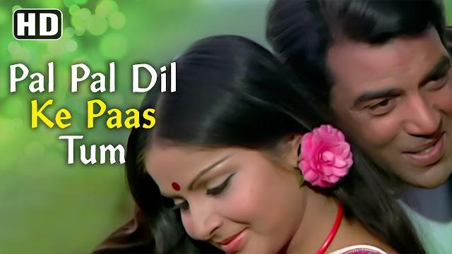 Pal pal Dil Ke Paas Song Lyrics In Hindi (पल पल दिल के पास, तुम रहती हो)