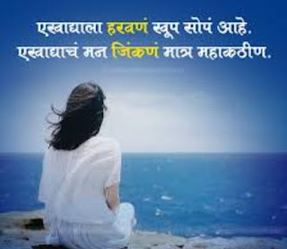 Chhatrapati Shivaji Maharaj image with quotes