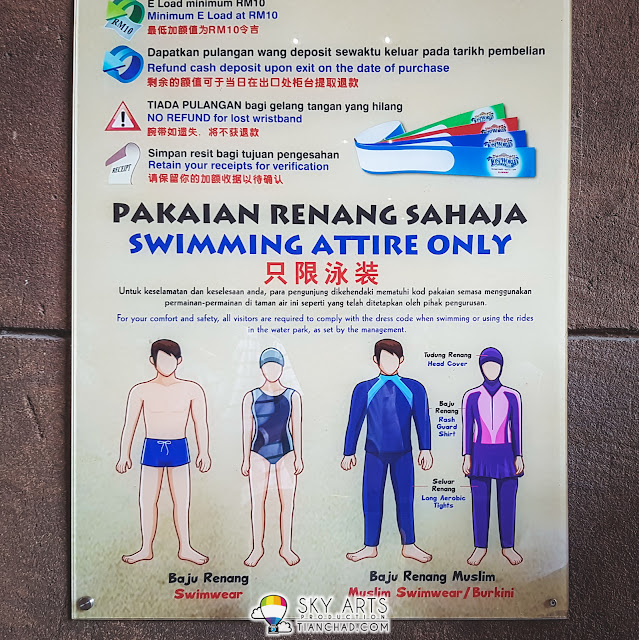 Lost World of Tambun dress code - swimwear and burkini