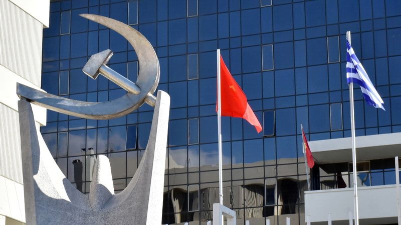 Ανακοίνωση του ΚΚΕ για το νομοσχέδιο για τα εργασιακά και τη συνέντευξη Τύπου του Κ. Χατζηδάκη