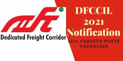 DFCCIL Recruitment 2021_ichhori.com