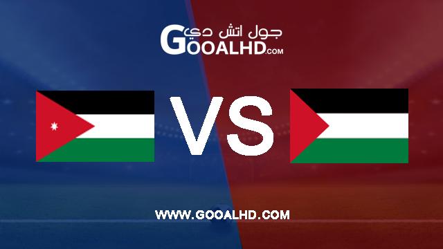 فلسطين والأردن بث مباشر