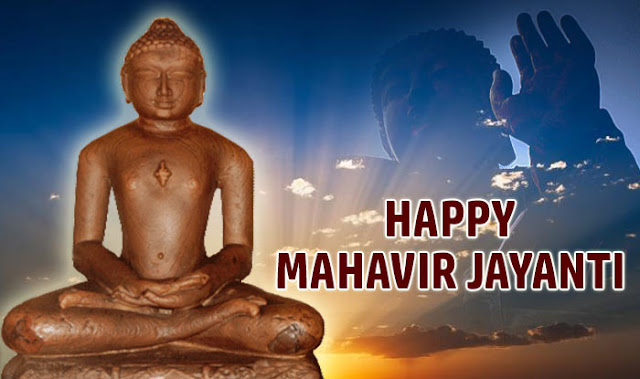 Free mahavir jayanti image download 2017