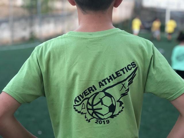 Το πρωτοποριακό διαδραστικό τουρνουά «KIVERI ATHLETICS 2019» συνεχίζεται