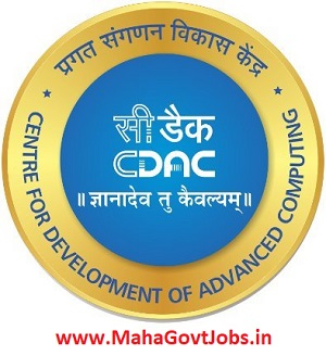 C-DAC Pune Recruitment 2020 - Consultant Vacancies - Last Date: 09.10.2020