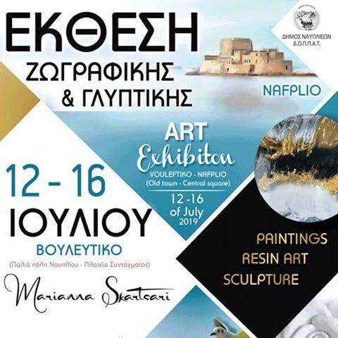 Έκθεση ζωγραφικής & γλυπτικής στο Ναύπλιο