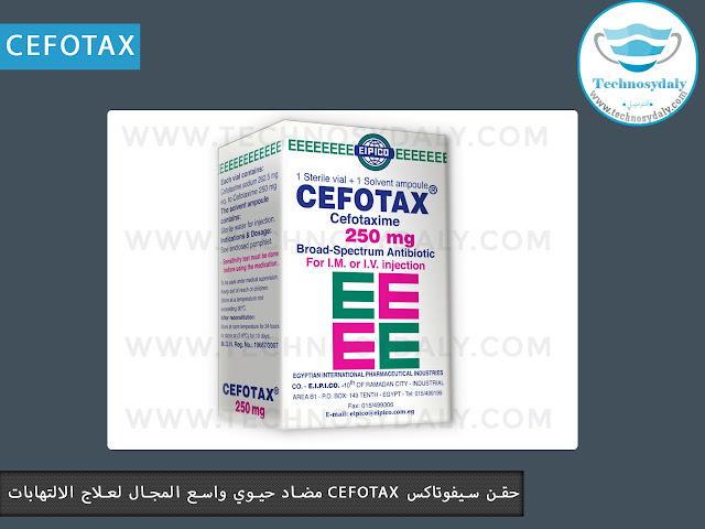 cefotax 250