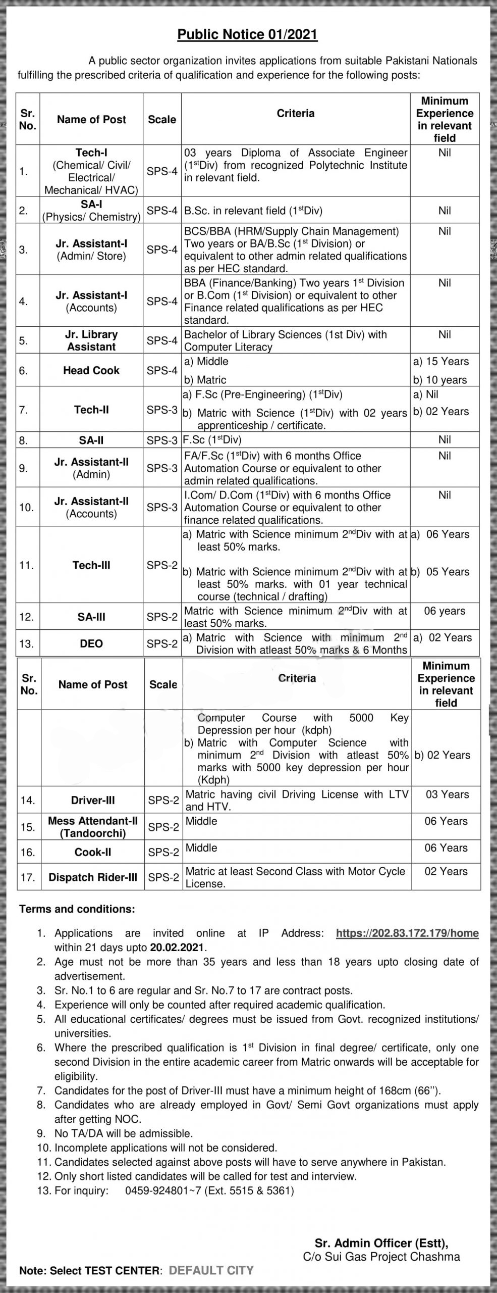 Sui Gas Department  Atomic Energy Chashma Plant Jobs 2021  Apply online