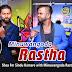 Shaa Fm Sindu Kamare with Minuwangoda Rastha 2018-01-26